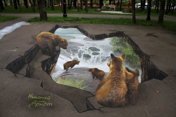 Street-art-illusions-by-Julian-Beever-artists-i-lobo-you5